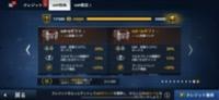 VIP10 パラゴン所持   値下げ交渉 モダンコンバット5(モダコン5)