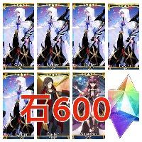 マーリン宝具5 諸葛孔明 刑部姫 石600個|FGO