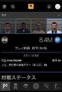 約1億所持! PC ソーシャルクラブ版アカウント|グランドセフトオートオンライン(GTA)