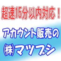 ゼータ【ダークカラー】・コマさんS・ティファなど所持(王冠12個以上)|パズドラ(パズル&ドラゴンズ)