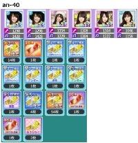 星7×6 星5多数 NC+各種チケット大量 初期 アカウント 選択可能|乃木恋