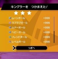 即対応 「セット最安1100円?」鎧の孤島更新 アイテム15点まで指定可能 全部999個 セットあり ポケットモンスターソード・シールド(ポケモン剣盾)