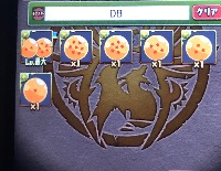 DB球セット パズドラ(パズル&ドラゴンズ)
