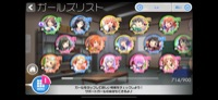 ガルフレ♪引退 ランク213 SSR多数|ガールフレンド(♪)