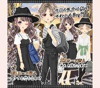 最新 Girl or Boy ? ?☆ガチャ|プラチナガール