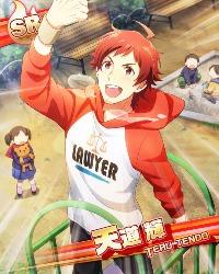 【正義の戦士】天道 輝  モバゲー アイドルマスターSideM(サイドエム)