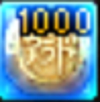 【引退】金貨1000枚=47000円 枚数指定可 迅速対応|アラド戦記