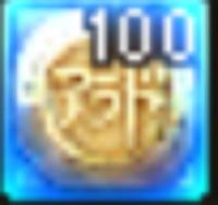 【引退】金貨1000枚=4750円 枚数指定可 迅速対応|アラド戦記