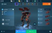 カンストAoMing カンスト多数 Android 課金250万以上 War Robots(ウォーロボット)