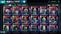 販売|ウルトラ怪獣バトルブリーダーズ