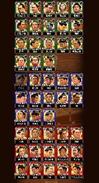 七月横綱アカウント!☆4力士46人!特産品コンプ!|大相撲ごっつあんバトル