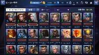 ゲームデータ|マーベルフューチャーファイト(MARVEL Future Fight)