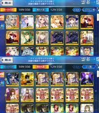 400-500聖晶石+マーリン+イリヤ+アルテラ|FGO