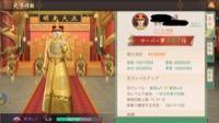 s12   VIP6 |アイアム皇帝
