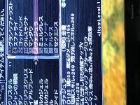 ff11 アカウント レリミシエンピイオン25本 全ジョブマスター☆|ファイナルファンタジー11(FFXI)