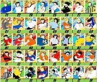 最新 多体選択可 限定 SSR多体 ナトゥレーザ/若林源三/シュナイダー/日向 小次郎/翼|キャプテン翼 たたかえドリームチーム