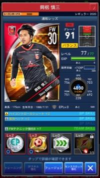 浦和レッズ メインアカウント|Jリーグクラブチャンピオンシップ(Jクラ)