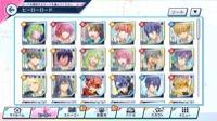 Rank40☆SSR3枚|ヒーローズパーク(ヒロパ)