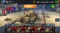 引退!課金戦車多数|World of Tanks(wot)
