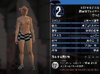 【セール】強盗バック付き ID変更可能🌺20億ドル🌺 【PC版】|グランドセフトオートオンライン(GTA)