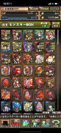 魔法石857 パズドラ(パズル&ドラゴンズ)