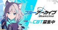 ブルーアーカイブCBT参加権利/Android限定|ブルーアーカイブ(ブルアカ)