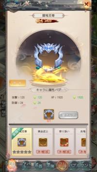 シリアルコード 魔剣伝説