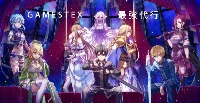 GameStex 最強代行(Steam版)|SAOアリシゼーションリコリス(SAOAL)