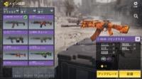 課金垢|Call of Duty HEROES(CoD)