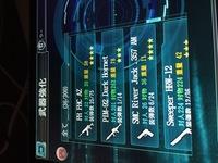 無人戦争2099 アカウント|無人戦争2099