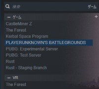 Steam Rust PUBG KSP Forest|Steam