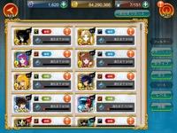 引退アカウント|聖闘士星矢ゾディアックブレイブ