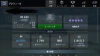 45000→40000!ユニカムアカウント限界値下げ!|ワールドオブタンクスブリッツ