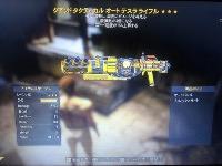 スパイス様専用|Fallout76(フォールアウト76)