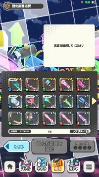 リセマラアカウント ☆4武器5つ リンクスリングス