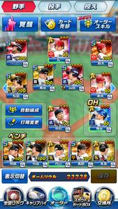 山田哲人|プロ野球バーサス