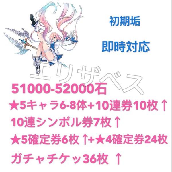 262ab08f acd7 4a20 91c4 c0146f91f186