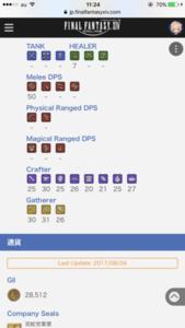 Asura(おまけHades)※最終値下げ|ファイナルファンタジー14(FF14)
