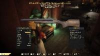 クアッド爆発ダブルバレルSG|Fallout76(フォールアウト76)