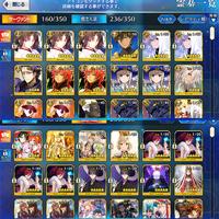 90聖晶石+マーリン宝具2+両儀式 剣式宝具3+オジマンディアス|FGO