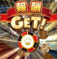 カジプロ チップ販売 1000万チップ ランク20以上 1000チップ以上|東京カジノプロジェクト