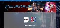Japan SFV and RE3 Summer Bundle|バイオハザードRE3