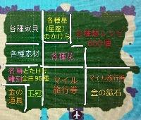 【最安値!】⭐️即日対応⭐️ アイテム取り放題60分1000円 あつまれ どうぶつの森(あつ森)