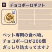 チョコボーロギフトまとめ売り425b|チョコットランド(チョコラン)