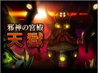 1個200円 戦神のベルト 取得代行|ドラクエ10(DQX)