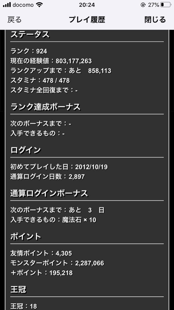 012297f4 c857 497f 9afd b1136fbb3f6e