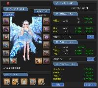 S2 聖剣|幻想神域 Cross to Fate