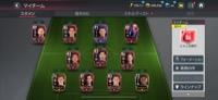 FIFAサッカー|FIFA ワールドクラスサッカー2017