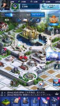 城レベル5 値下げ可能 ファイナルファンタジー15(FF15) 新たなる王国