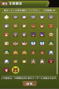 😈魔王確😈  👑王冠49👑ランク998課金額200超フェルルループ ツクノル ラクシュミ レムゥ パズドラ(パズル&ドラゴンズ)